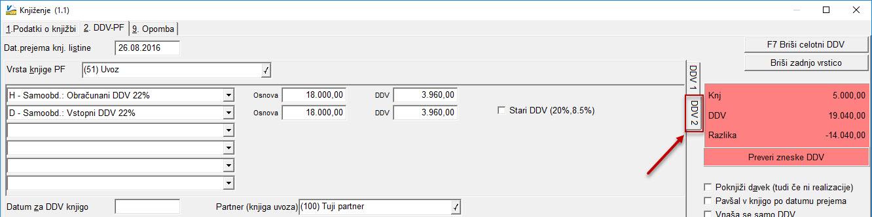 GKW_meni11_knjizenje_PF_DDV_uvoz_primer_5_ddv2_samoob