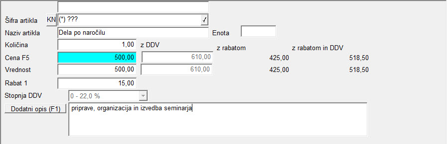faw_231_vnos_postavke_racuna_zvezdica